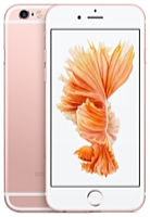 Apple - Mobil Eszközök - Apple iPhone 6S 128Gb okostelefon, rozéarany